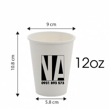 ly-giay-12oz