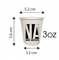 ly-giay-3oz